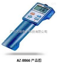 AZ8866-手持式红外线测温仪/AZ-8866