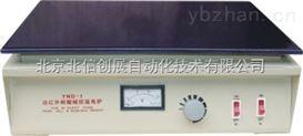 指針式遠紅外耐酸堿控溫電熱板