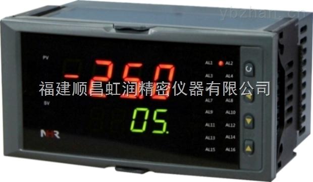 福建虹潤-NHR-5700多路顯示控制儀