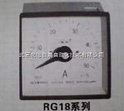 DL07-42L1-交流电流表
