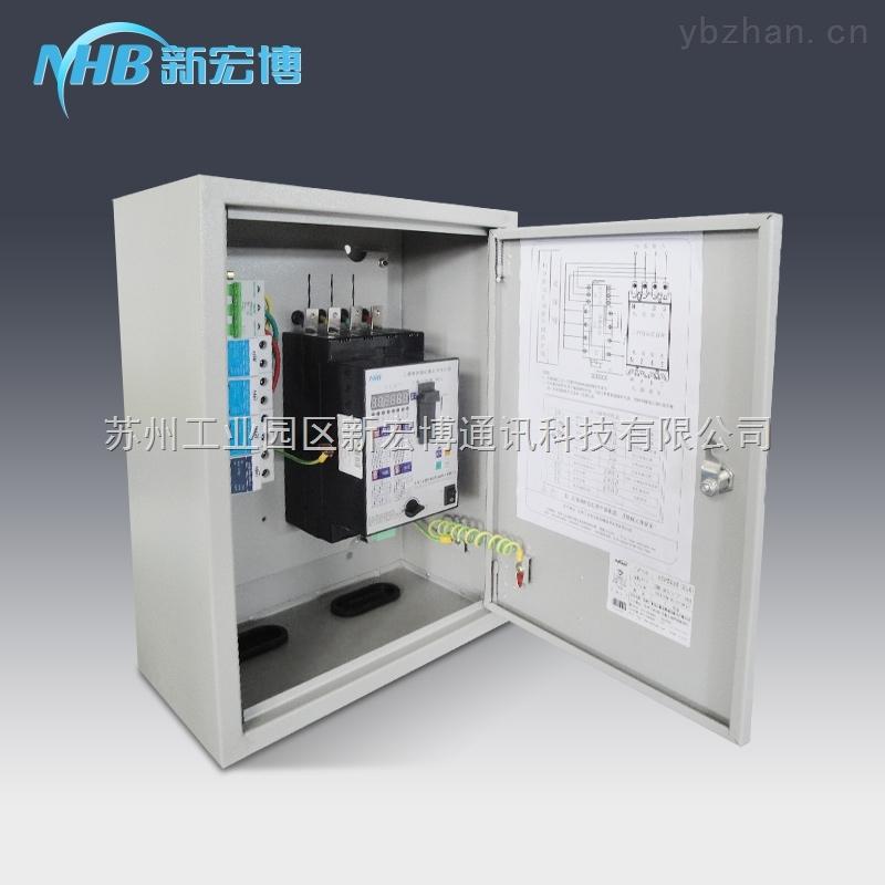 低壓配電箱 閘電源防雷箱 XHB-SPD/380-100A