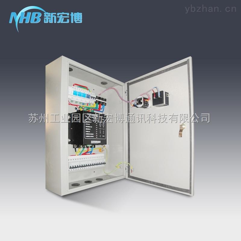 三相交流配電箱 成套配電箱(單路含重合閘)