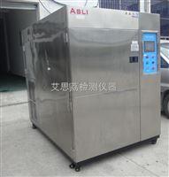 兩箱式冷熱衝擊試驗箱哪家質量?