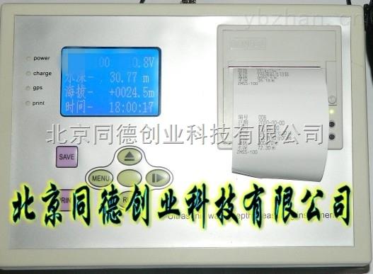 聲波水深儀/手持式聲波水深儀/TD-100J水深測量儀