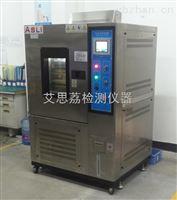 高低温试验箱哪个牌子的质量比较好