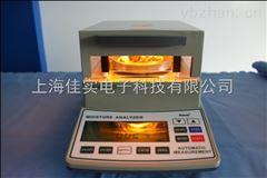 MS-100卤素水分测量仪棉花