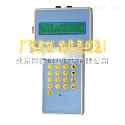 手持式声波流量计TC-HR-CSB120