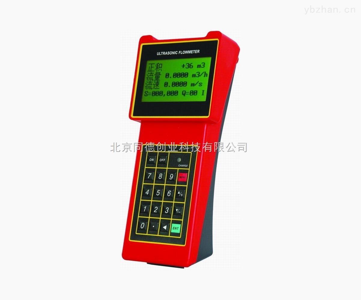 便携式声波流量计/TC-TUF-2000H手持式声波流量计