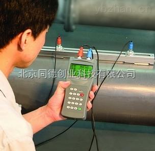 手持式声波流量计/便携式声波管道流量计/声波流量计
