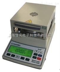 MS-100卤素水分仪肉类水分测量仪含水率检测仪器