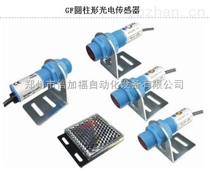 GR-TA10-原裝正品低價出售GR-TA10對射式光電傳感器