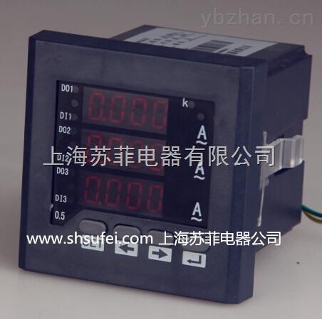 三相數顯電流表PA6003I-3K4智能三相電流表