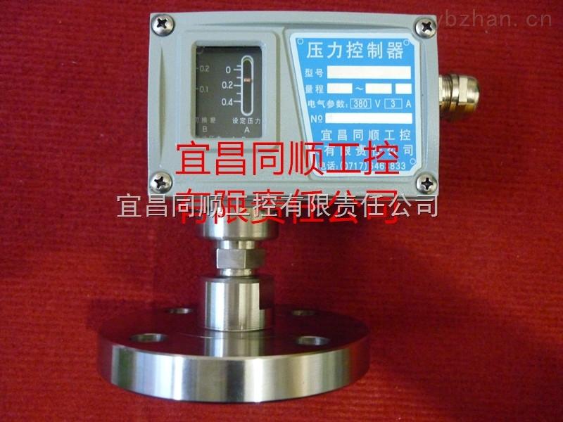 厂家直销防腐压力控制器-法兰直接式防腐