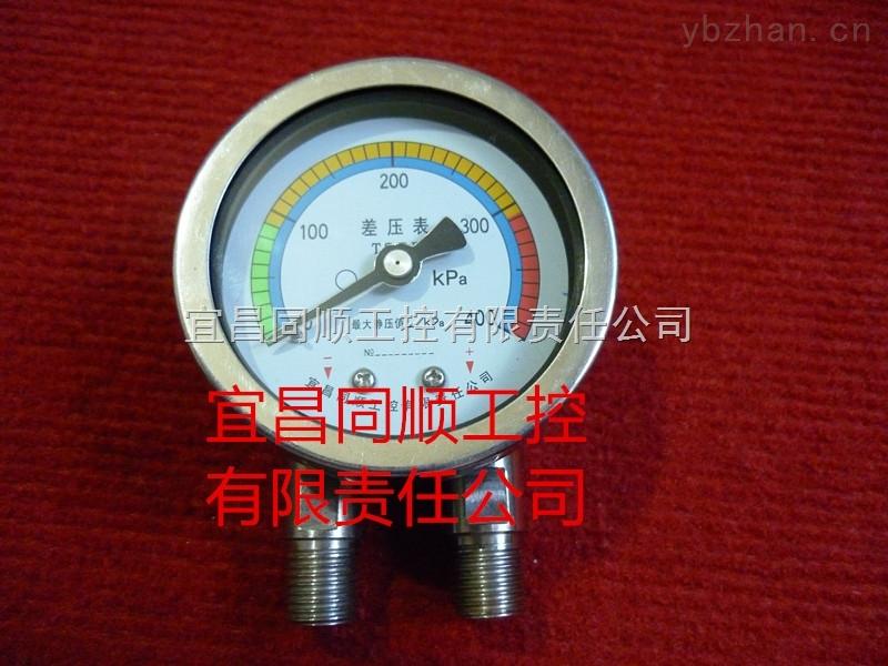 厂家直销不锈钢差压压力表