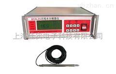 HYD-ZS微波在线式木粉、锯末水分测量仪
