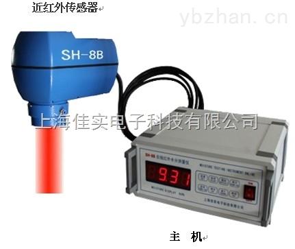 SH-8BM近红外煤炭水分测量仪水分测控仪水分仪