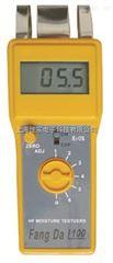 FD-G1便攜式紙張水分測量儀紙張快速水分儀