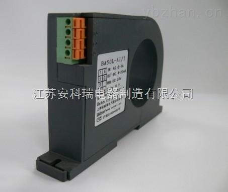 测量交流电流 传感器-工业用电流传感器BA50-AI/I(V)-T