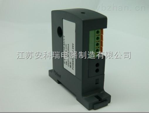 工业用电流传感器-大电流传感器BA10-AI/I(V)