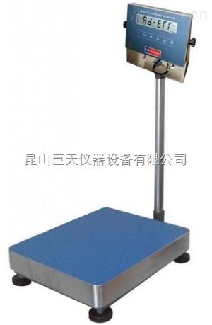 常熟75公斤防爆电子台秤/电子防爆台秤75公斤