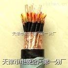 计算机电缆DJYVPR-450/750V 16*2*0.75优质