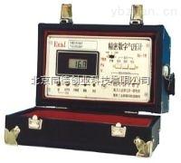 精密数字气压计(带煤安证)/数字气压计/精密气压计