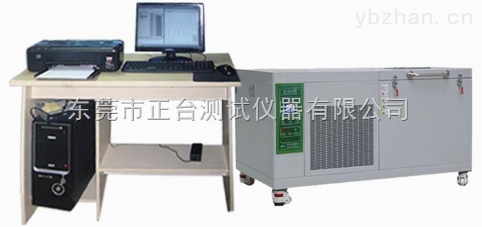 低溫凍融循環儀/全自動低溫凍融試驗機