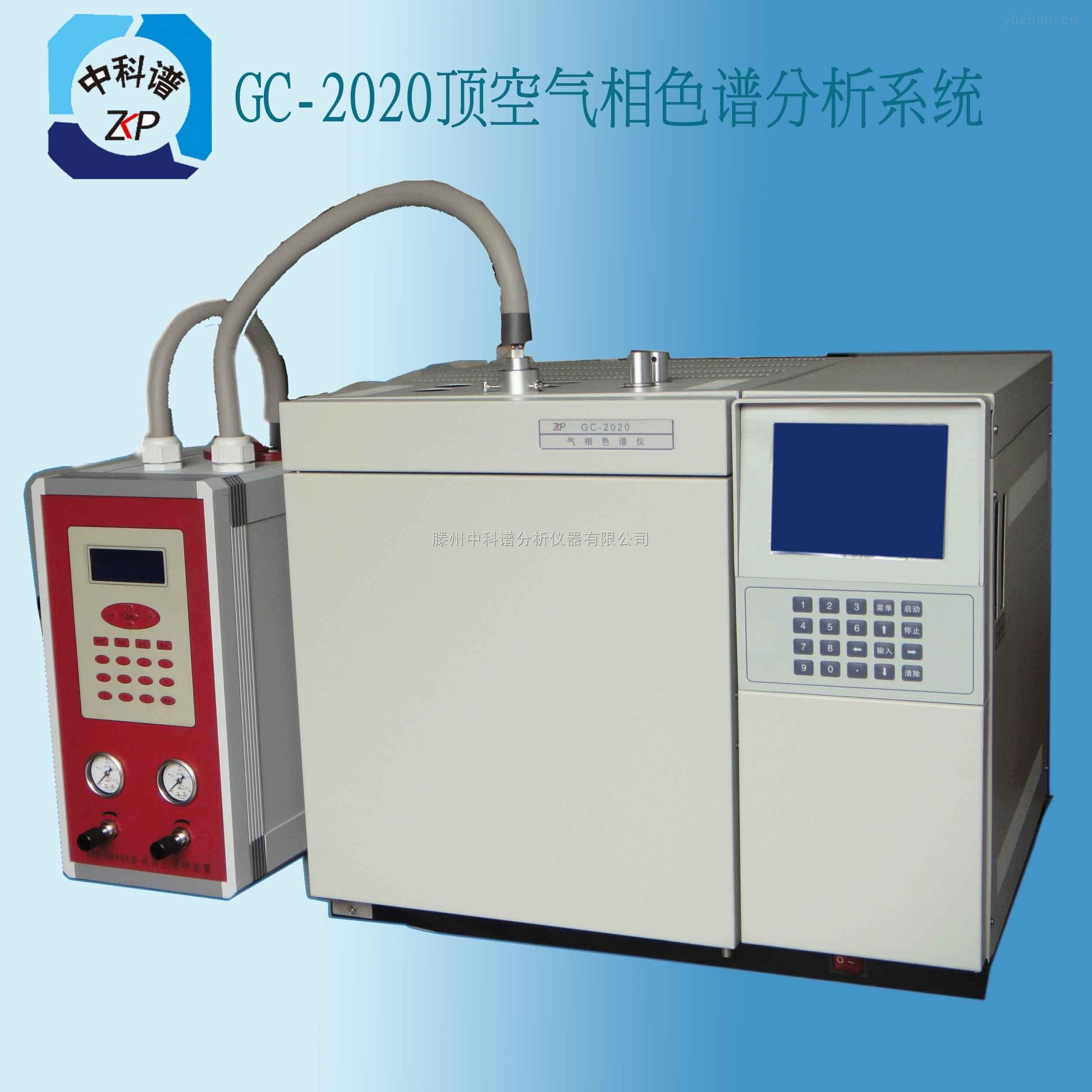 国产气相色谱仪|气相色谱仪结构原理