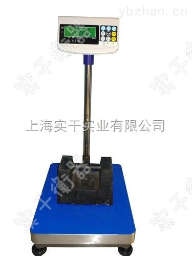 电子台秤-200公斤南京电子台秤