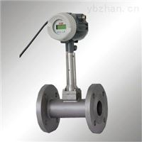 宏业供应高品质化工用LUGB型涡街流量传感器