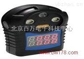 便捷式红外甲烷硫化氢检测报警仪