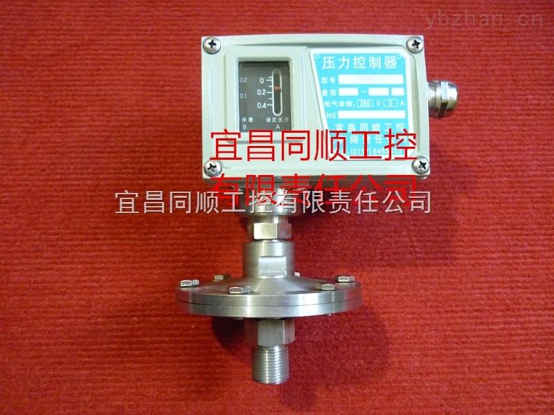 TS-YKF-厂家直销防腐压力控制器