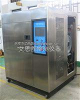 兩箱提籃式溫度衝擊試驗箱哪家比較實用?