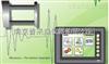 9700石油乳化液分析仪