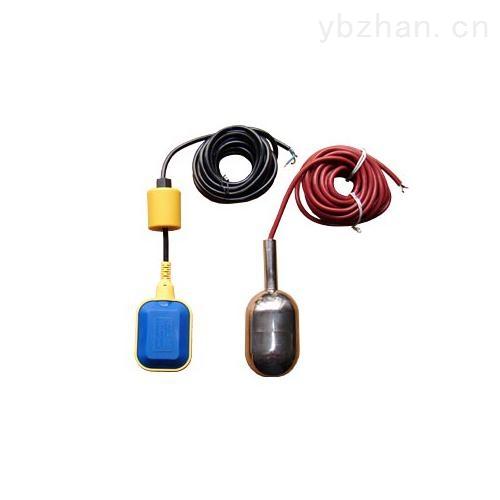 电缆浮球液位开关