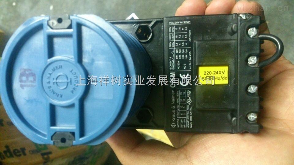 【上海祥树】国际贸易B&R7DM 465.7