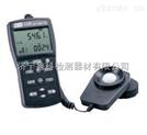 白光照度計 臺灣專業照度計