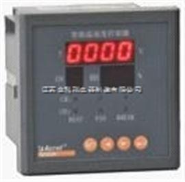 智能凝露控制器故障报警温湿度控制器WHD96-22