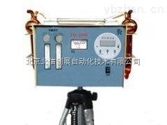 HJ09-TQ-1000-雙氣路大氣采樣器