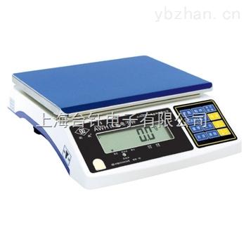 20公斤英展电子秤