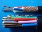 KFF46控制电缆
