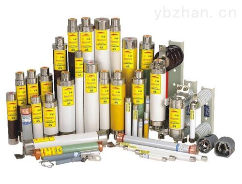 电力熔断器,电力跌落式熔断器,电力喷射式熔断器