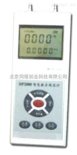 智能数字微压计/数字微压计/数字压力计/压力风速风量仪