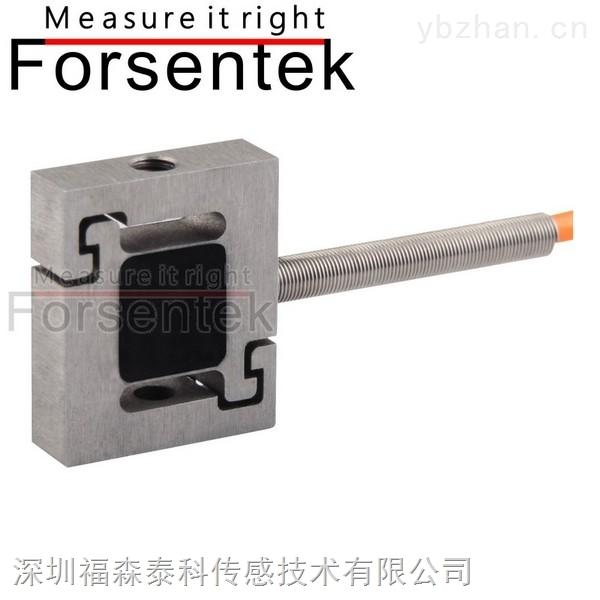 微型拉力传感器10N 20N 30N 50N 100N 200N 500N