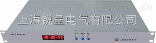 北斗/GPS双模时钟系统
