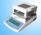智能水份测定仪/智能水分测定仪/水份检测仪/水分测定仪