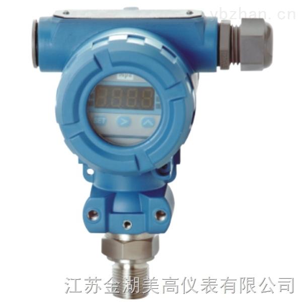 扩散硅压力变送器-扩散硅压力变送器-308系列-江苏美高仪表自动化有限公司