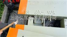 上海上门维修电子地磅秤电子地磅维修