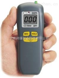 CO检测仪/CO分析仪/一氧化碳检测仪
