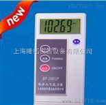 BY-2003P数字大气压力表/数字大气压计